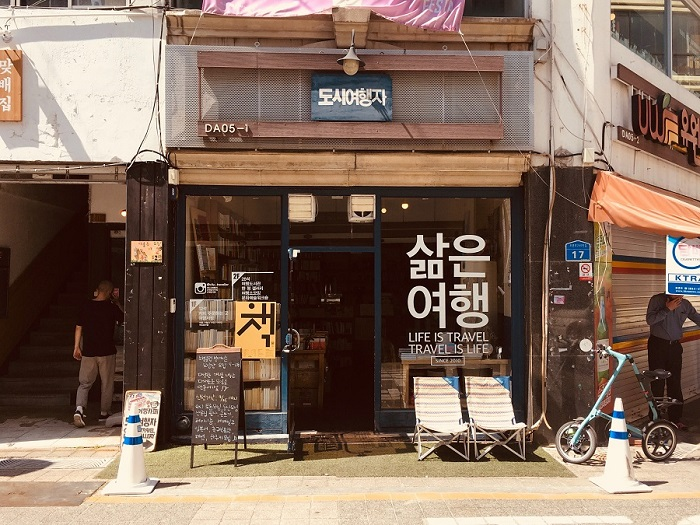 韓国語工房の韓国語レッスン